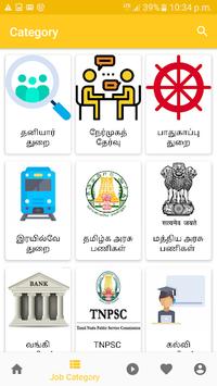 VelaiVaaippu APK screenshot 1