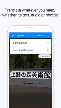 Naver Papago Translate APK screenshot 1