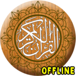 MP3 AL-Quran Full Offline icon