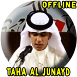 Taha Al Junayd Full Quran MP3 Offline icon