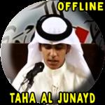 Taha Al Junayd Full Quran MP3 Offline for pc icon