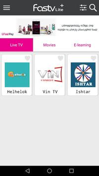 FastTV Lite+ APK screenshot 1