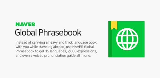 NAVER Global Phrasebook pc screenshot