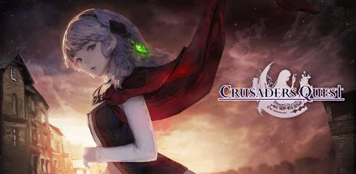 Crusaders Quest pc screenshot