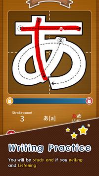 Free Learn Japanese Hiragana APK screenshot 1