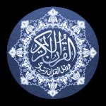 Quran HD icon