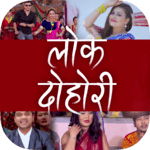 Nepali Lok Dohori for pc icon