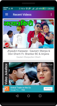 Nepali Lok Dohori APK screenshot 1