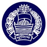 BD Police Helpline icon