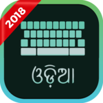 Odia Keyboard icon
