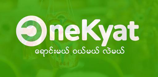 OneKyat - Myanmar Buy & Sell pc screenshot