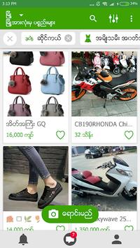 OneKyat - Myanmar Buy & Sell APK screenshot 1