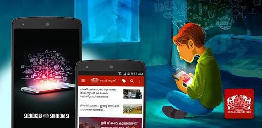 Manorama Online  News App - Malayala Manorama pc screenshot