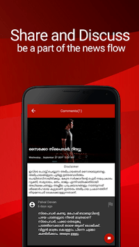 Manorama Online  News App - Malayala Manorama APK screenshot 1