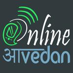 Online Aavedan - Sarkari Naukri Govt Jobs in India icon