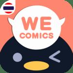 WeComics TH: Webtoon icon