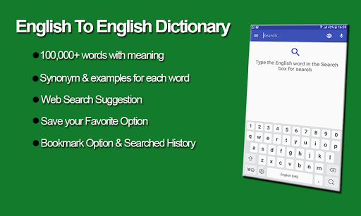 Advanced English Dictionary: Meanings & Definition APK screenshot 1