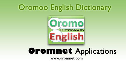 Afaan Oromoo English Dictionary - Galmee Jechoota for Windows PC