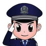 شرطة الأطفال - مكالمة وهمية icon