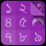 Assamese Calendar icon
