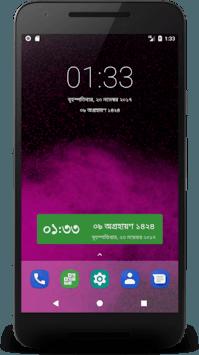 Bangla Calendar (Bangladesh) APK screenshot 1