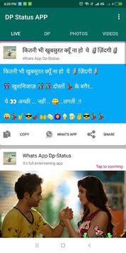 Hindi DP, Images, Status, Jokes,Video,shayari app APK screenshot 1