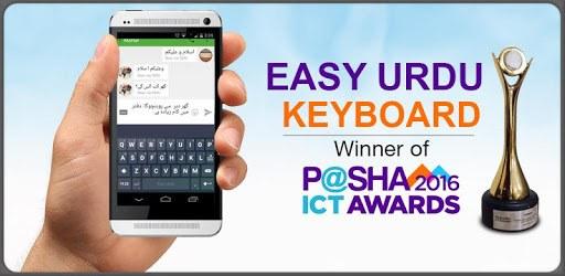 Easy Urdu Keyboard 2018 - اردو - Urdu on Photos pc screenshot
