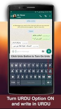 Easy Urdu Keyboard 2018 - اردو - Urdu on Photos APK screenshot 1