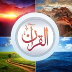 Visual Quran - With translation & beautiful images icon