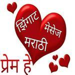 Marathi message,sms, dp, status, jokes,video app icon