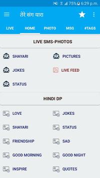 New Hindi Shayari,Status, Dp,Video - तेरे संग यारा APK screenshot 1