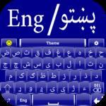 Pashto keyboard(پښتو کڅوړه) icon