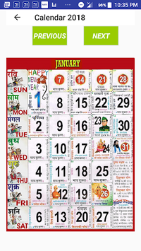 2019 Calendar APK screenshot 1