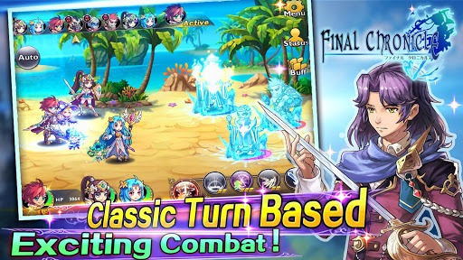 Final Chronicle (Fantasy RPG) screenshot 1