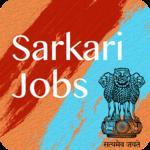 Sarkari Result App, Sarkari Jobs, Sarkari Naukri icon