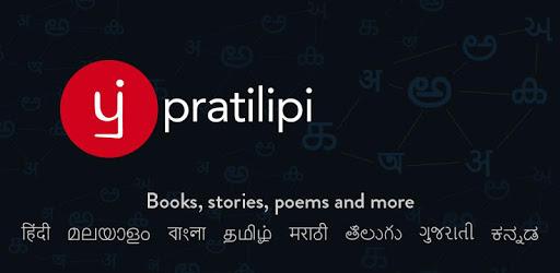 Free Books, eBooks, Novels, Stories - Pratilipi 📖 pc screenshot