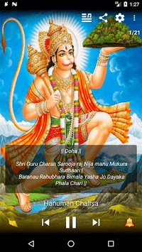 Hanuman Chalisa (HD Audio) APK screenshot 1