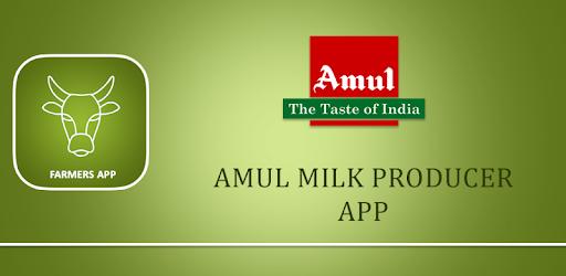Amul Farmers App pc screenshot