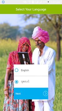 Amul Farmers App APK screenshot 1