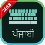 Punjabi Keyboard icon
