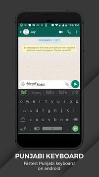 Punjabi Keyboard APK screenshot 1