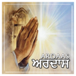 Ardaas With Audio (Offline) icon