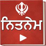 Nitnem With Audio icon