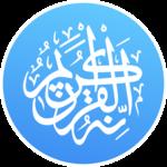 Quran Pro Muslim: MP3 Audio offline & Read Tafsir icon