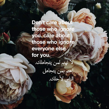 Beautiful Arabic Quotes about Love APK screenshot 1