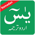 Surah Yasin Urdu Translation icon