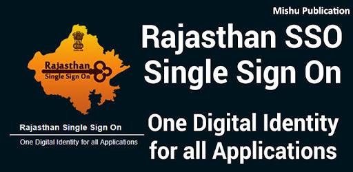 SSO Rajasthan - Single Sign On pc screenshot