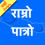 Nepali Calendar Ramro Patro icon