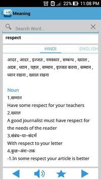 English to Hindi Dictionary APK screenshot 1