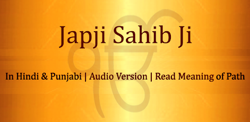Japji Sahib Path Audio pc screenshot